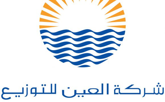 Al Ain Distribution Company