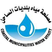Coastal Municipalities Water Utility –CMWU
