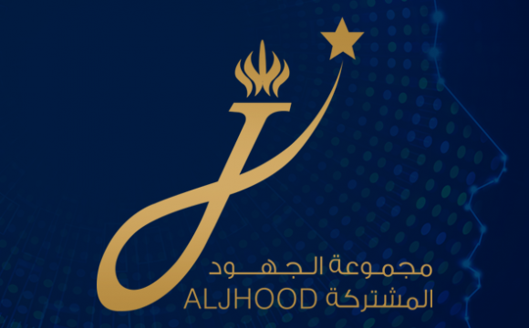 Joint Efforts Group – AL JHOOD