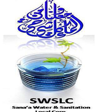 Sanaa Water and Sanitation LocalCorporation SWS