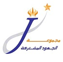 Joint Efforts Group AL Jhood – Jordan