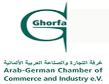Arab German Champer of Commerce and Industry