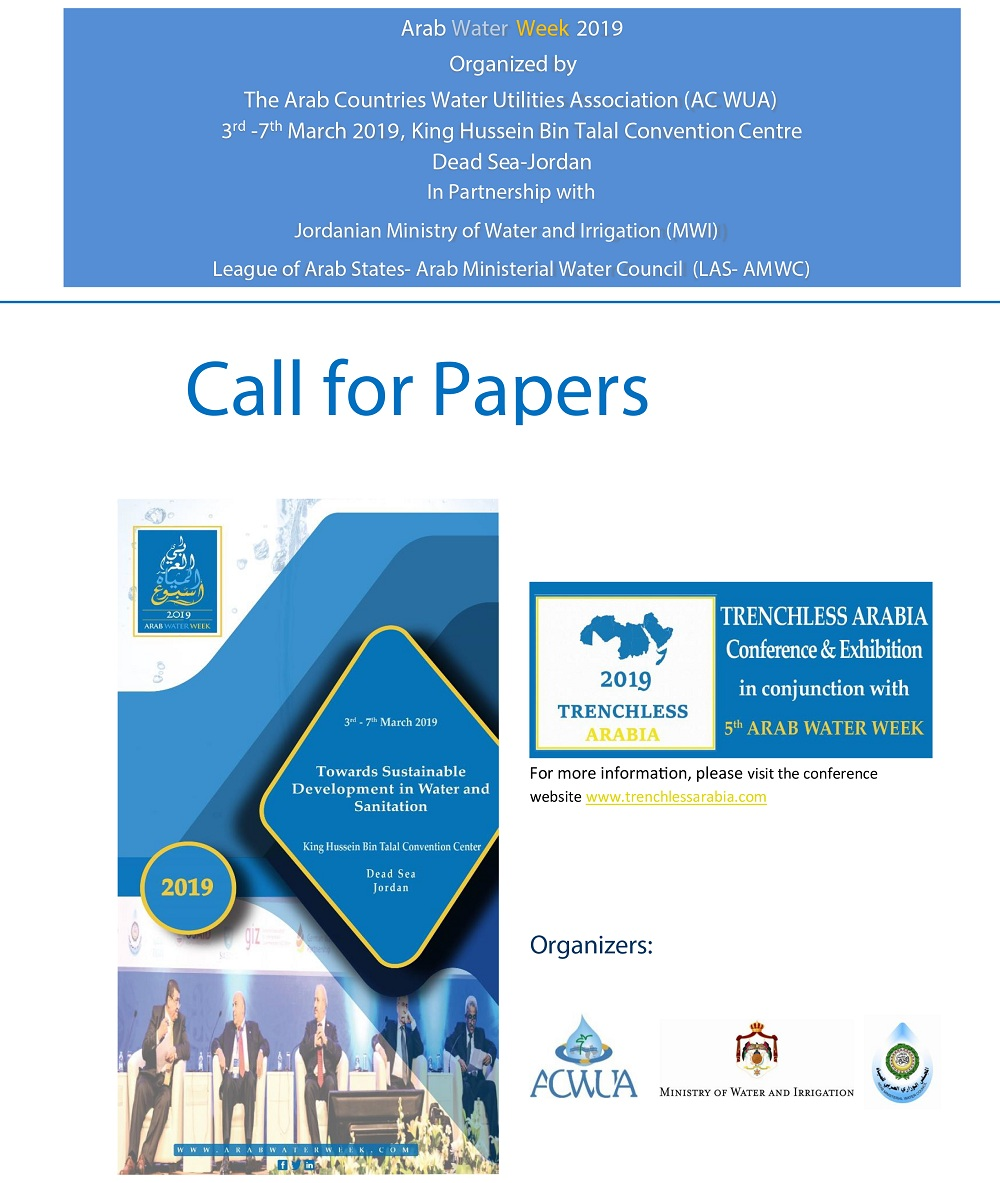 Call_for_papers Final