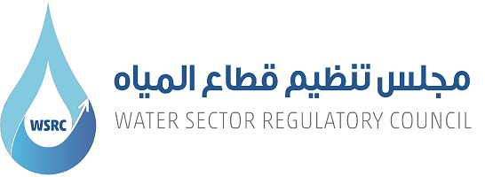 Water Sector Regulatory Council Palestine