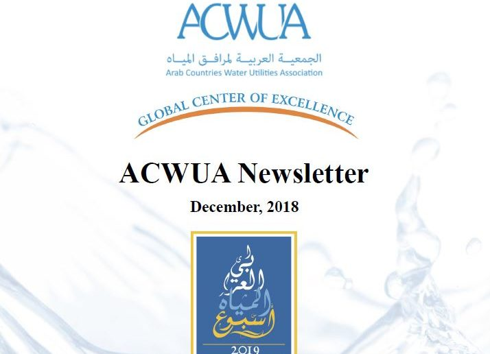 ACWUA Newsletter Issue 2 December 2018