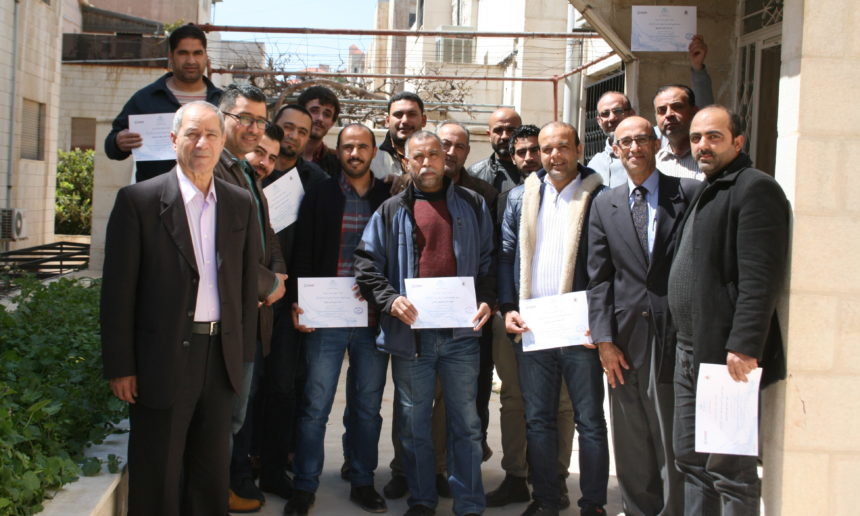 "ACWUA Conducted New Training Under Topic ""Operator One-Water treatment plant"""