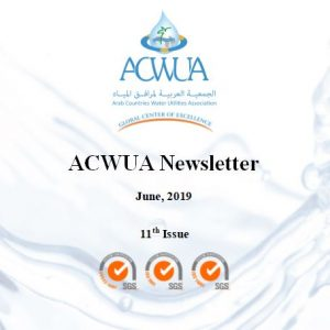 ACWUA Newsletter 11th edition Issue – June 2019