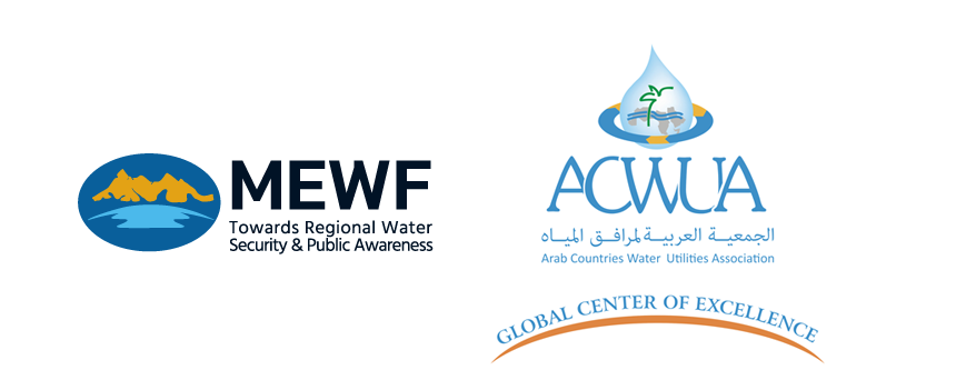 ACWUA signed Memorandum of Understanding (MoU) with the Middle East Water Forum (MEWF)