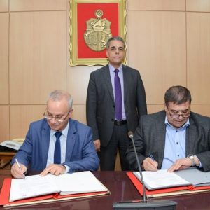 Sign Memorandum of Understanding between the Arab Countries Water Utilities Association (ACWUA) and SONEDE INTERNATIONAL