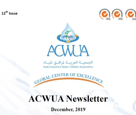 ACWUA Newsletter 12th edition Issue – December 2019